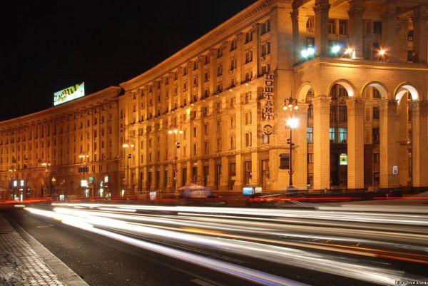 мгновенный автовыкуп в Киеве